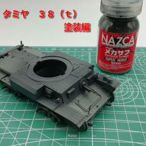 戦車模型の塗装手順は? カラーモジュレーションやってみよう