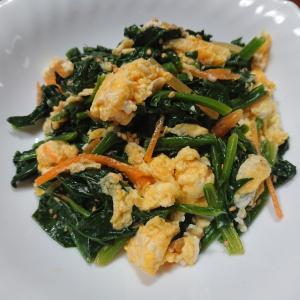 ほうれん草と卵のナムル風サラダ