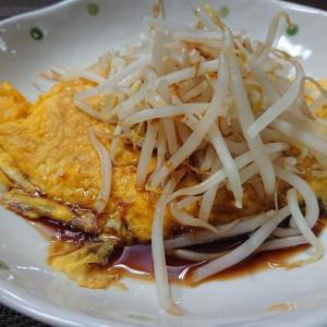 ☆豆腐入り卵焼き・モヤシのっけ