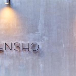 【MENSHO】護国寺ランチで女子にも人気のお洒落ラーメン