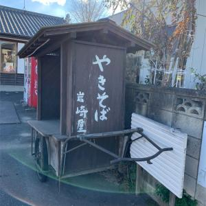 上州太田焼きそばランキング長年トップの【岩崎屋】