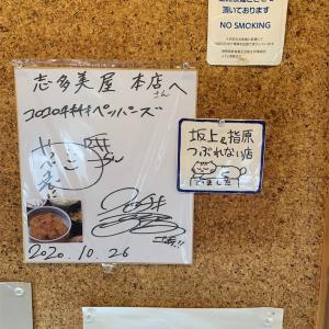 群馬県ご当地グルメ。メディアで取り上げ続ける老舗ソースカツ丼【志多美屋】