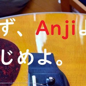 """まずAnjiから始めよ。3分の短いInstrumental曲""""Anji""""で人生を豊かに。Davy Grahamに感謝を込めて。"""