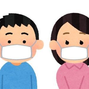 【5月11日の週から配布開始】東京都以外の布マスク