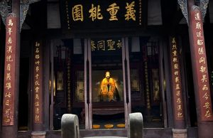 【日本人は三国志が好き】三国志の英雄の墓が見つかり、なぜ日本人が驚き、そして喜んだのか