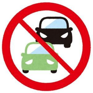 【酒気帯び運転と同じ罰則】あおり運転 改正道交法、6月末には施行 つまりどういうこと?