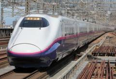 【新幹線切符半額】JR東日本  21年3月末までだよ〜。