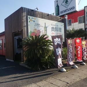 茨城 神栖の狼。日川浜で魚介祭り。 ②