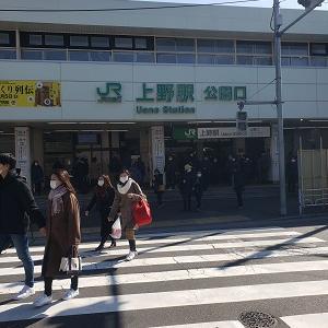 土曜は上野で親父散歩。①