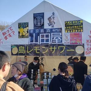 土曜は上野で親父散歩。②