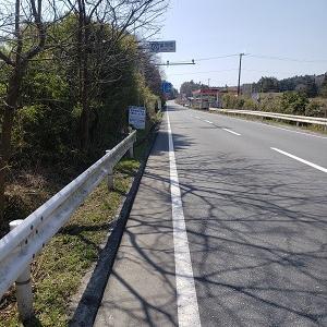 今日、福島に行きます。⑤