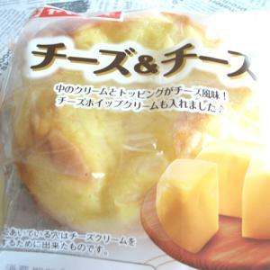 【ヤマザキ】チーズ&チーズ(368kcal)