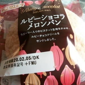【フジパン】ルビーショコラメロンパン(325kcal)