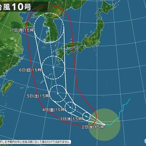 台風10号2020年は大阪(関西)に直撃する?伊勢湾台風クラスの災害予想も