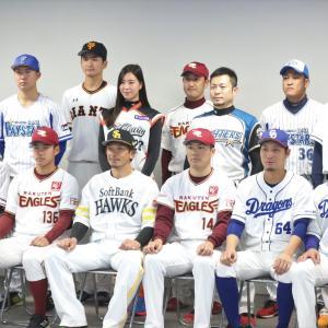 """""""憧れの選手たちを目の前に""""滋賀県出身のプロ野球選手が教える野球教室が開催されました!"""