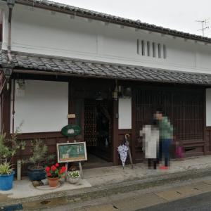営業は日曜日だけ!旧東海道沿いに佇む「小さなパン屋さん」のパンを購入してきました / 草津市矢橋町