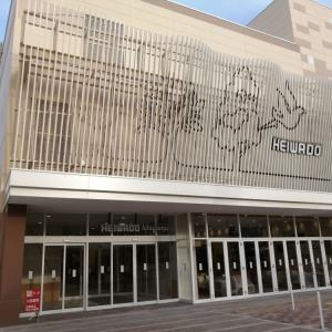 「平和堂 石山店」は11月OPEN予定!求人やテナント情報は? / 大津市松原町