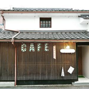 2020年10月 江戸時代後期の町家を改装したカフェ『I am Jackie.』がOPENしています! / 彦根市