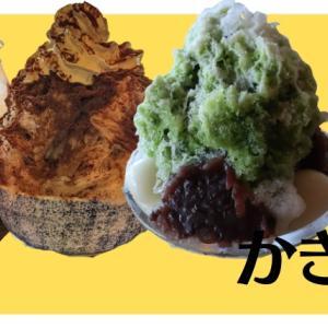 滋賀県で美味しいかき氷が食べれるお店まとめ[2021年版]