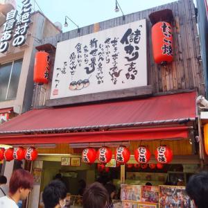 【新型コロナ】 大阪府、ついに+1人、陽性率0・3%!!~~~~~。