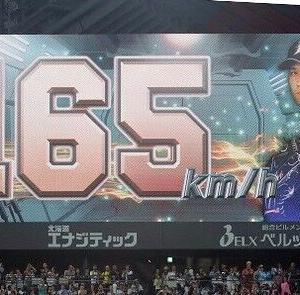 【衝撃のシーン】大谷翔平、マンガを超える自己最速165キロ!!~~~~~。