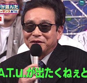 【もう一度見たい】伝説の放送事故、「t.A.T.u.ドタキャン事件」!!~~~~~。