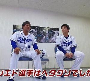 【見逃せない】平田良介と小笠原慎之介が激突!!~~~~~。