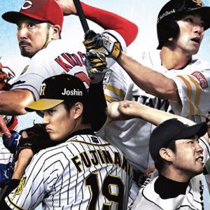 【朗報】プロ野球の6月19日開幕、ついに決定!!~~~~~。