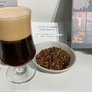 【なんと】コオロギを原料としたビール発売開始!!~~~~~。