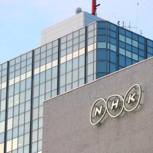 【東京地裁】NHKが映らないテレビの購入者は契約義務なし!!~~~~~。