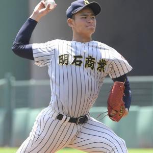 【高校野球】明石商・中森が好投!!~~~~~。