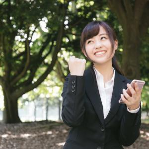 【アンケート速報】キューモニターでは、登録1か月後から60日間交換額10%キャンペーン中!