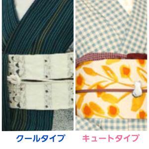 似合う着物と好み・性格のギャップ