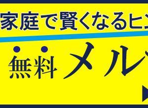 ■歴史マンガは角川■