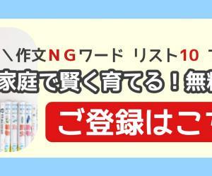 ◆ 国際宇宙ステーション船長に日本人 ◆