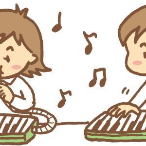 音楽で好成績を取る方法