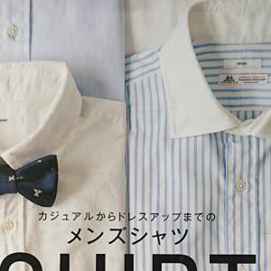 「カジュアルからドレスアップまでのメンズシャツ」のワークシャツを作りました