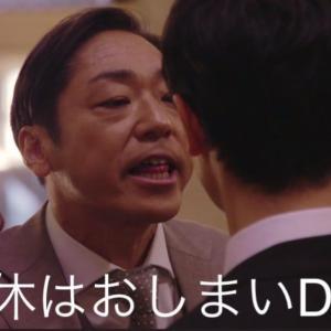 シルバーウィーク最終日【ほぼ在宅】