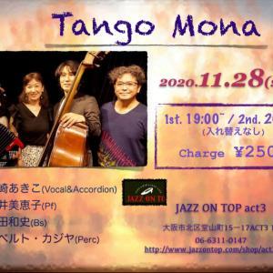 今夜はココ(*´∀`)♪【Tango Mona】