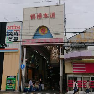 大阪のDeepエリア【鶴橋商店街】