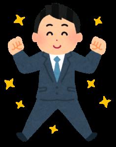 ケアマネの仕事内容 居宅ケアマネをして本当によかったこと3つ!!