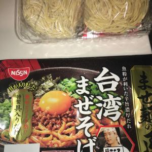 日清 台湾 まぜそば はじめて食べました!ピリ辛でおいしい!お手軽料理