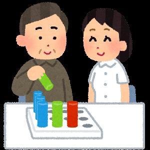 デイケア 利用条件・利用までの流れ(ケアマネが解説します!)