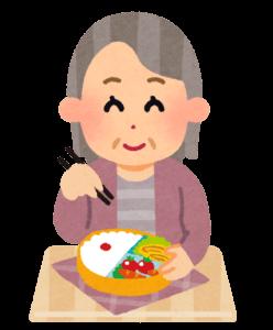 高齢者 宅配弁当 お得な制度を活用!ケアマネが解説します!
