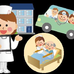 介護保険 訪問看護 単位数・費用・内容を在宅ケアマネが解説します!