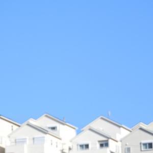 住宅ローン借り換え問題~悩んだ結果~