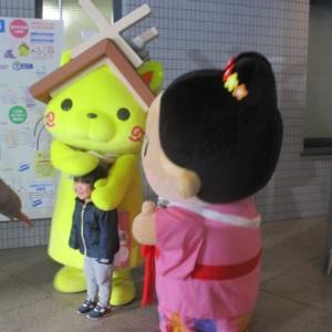 島根ふるさとフェア2020 広島グリーンアリーナ、広島中央公園で開催されました 島根県の魅力!