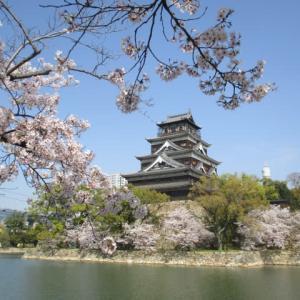 広島城テクテク散歩・・・春到来・・・新型コロナウィルスを吹き飛ばそう!マスク、手洗い、アルコール消毒忘れずに