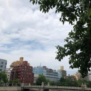 広島は晴れ 梅雨の中休みです 久々の青空、そしてお日さま