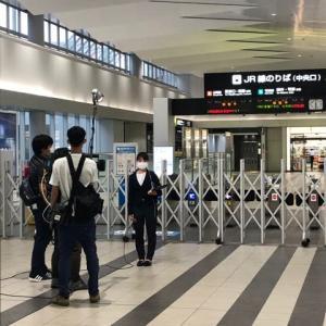 広島市は大雨 レベル4の避難勧告が出ている所もあります お気をつけください